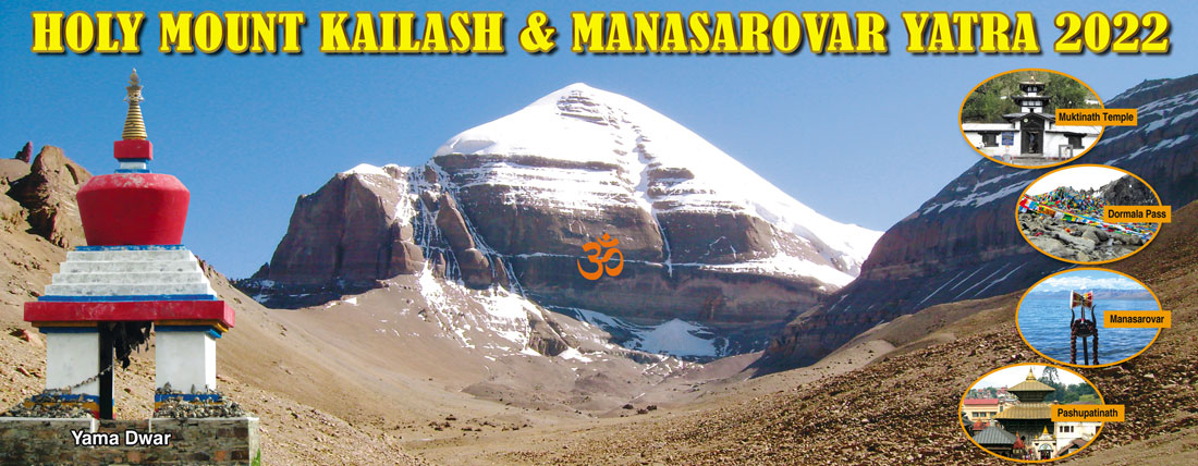 Kailash Tour from Kerung